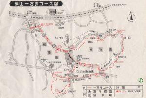 東山一万歩コース図