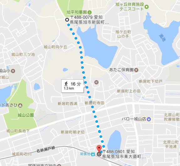 尾張旭市シンボルロードマップ