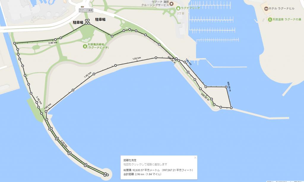 ラグーナビーチ(大塚海浜緑地)ウォーキングマップ