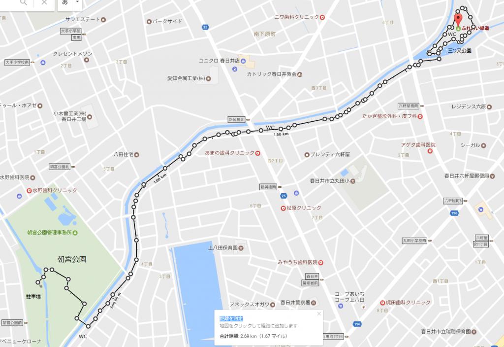 朝宮公園・八田川沿い散策路ウォーキングマップ