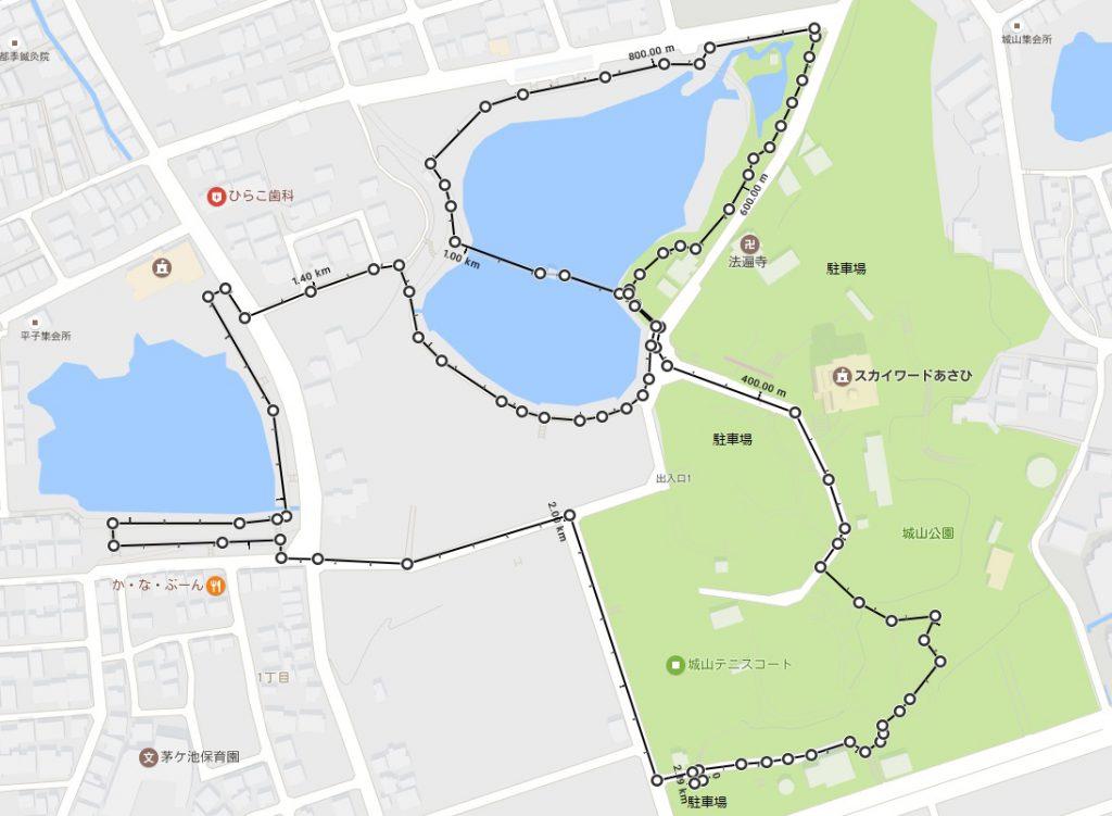 城山公園-長池ウォーキング