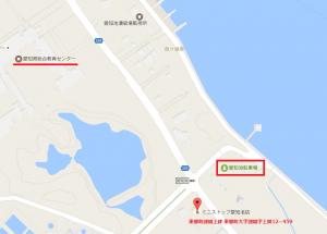 愛知池駐車場案内図